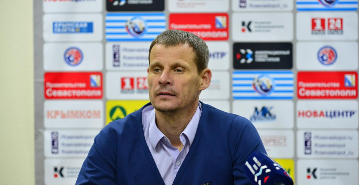 Андрей Добрянский – главный тренер ФК «Севастополь»